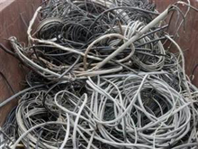 Insulated AL Wire